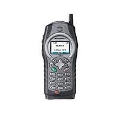 Usuñ simlocka kodem z telefonu Motorola i325