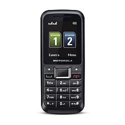 Usuñ simlocka kodem z telefonu Motorola WX294