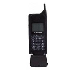 Jak zdj±æ simlocka z telefonu Motorola 8800