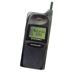 Usuñ simlocka kodem z telefonu Motorola 8900