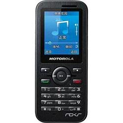 Usuñ simlocka kodem z telefonu Motorola WX390