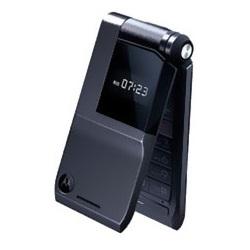 Usuñ simlocka kodem z telefonu Motorola Cupe