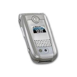 Usuñ simlocka kodem z telefonu Motorola MPx220