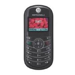 Usuñ simlocka kodem z telefonu Motorola C140