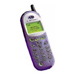 Usuñ simlocka kodem z telefonu Motorola V2188