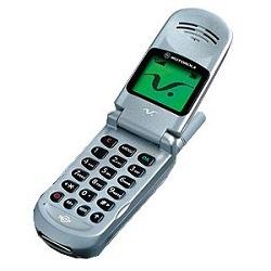 Usuñ simlocka kodem z telefonu Motorola V50