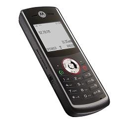 Usuñ simlocka kodem z telefonu Motorola W161