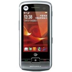 Usuñ simlocka kodem z telefonu Motorola EX200