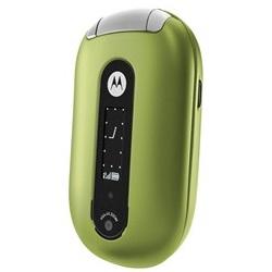 Jak zdj±æ simlocka z telefonu Motorola U6 PEBL Green