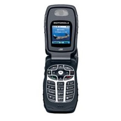 Usuñ simlocka kodem z telefonu Motorola i560