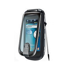 Usuñ simlocka kodem z telefonu Motorola A1260