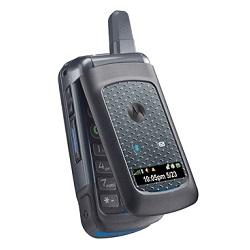 Usuñ simlocka kodem z telefonu Motorola i576