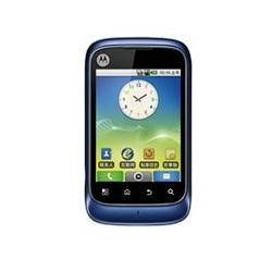 Usuñ simlocka kodem z telefonu Motorola XT301