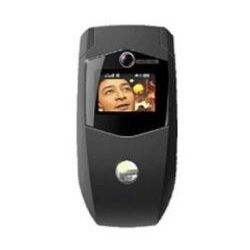 Usuñ simlocka kodem z telefonu Motorola V1000