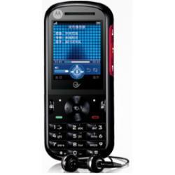 Usuñ simlocka kodem z telefonu Motorola W562