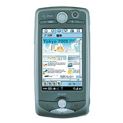 Usuñ simlocka kodem z telefonu Motorola M1000