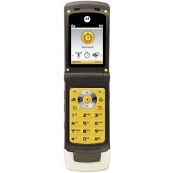 Usuñ simlocka kodem z telefonu Motorola W6