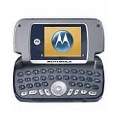 Usuñ simlocka kodem z telefonu Motorola A360