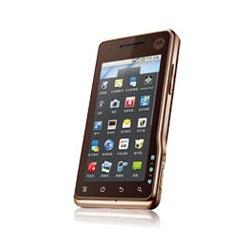 Usuñ simlocka kodem z telefonu Motorola XT711