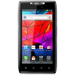 Usuñ simlocka kodem z telefonu Motorola Razr IS12M