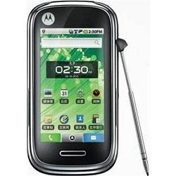 Usuñ simlocka kodem z telefonu Motorola XT806