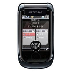 Usuñ simlocka kodem z telefonu Motorola A1800
