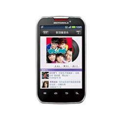 Usuñ simlocka kodem z telefonu Motorola xt550