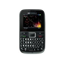 Usuñ simlocka kodem z telefonu Motorola MOTOKEY Mini EX108