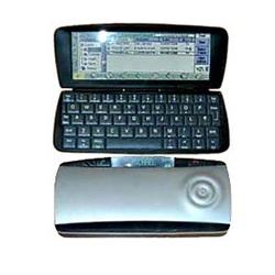 Usuñ simlocka kodem z telefonu Nokia 9800