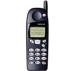 Usuñ simlocka kodem z telefonu Nokia 5190