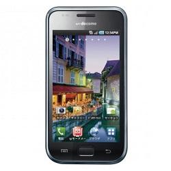 Usuñ simlocka kodem z telefonu Samsung SC-02B