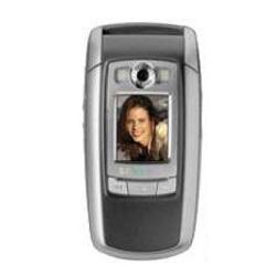 Usuñ simlocka kodem z telefonu Samsung E720