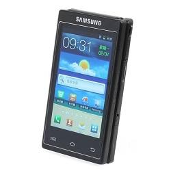 Usuñ simlocka kodem z telefonu Samsung SCH W999