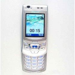 Usuñ simlocka kodem z telefonu Samsung D418