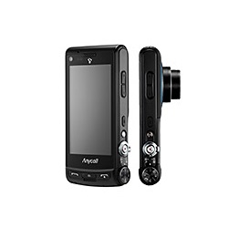 Usuñ simlocka kodem z telefonu Samsung W880