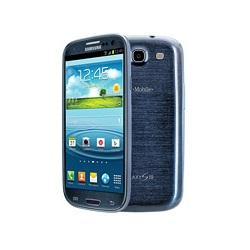 Usuñ simlocka kodem z telefonu Samsung T999