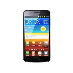 Usuñ simlocka kodem z telefonu Samsung Galaxy S II Duos