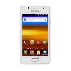 Usuñ simlocka kodem z telefonu Samsung Galaxy M Style