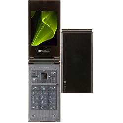 Simlock kodem z telefonów Samsung - Z Kanady