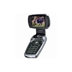 Usuñ simlocka kodem z telefonu Samsung P900B