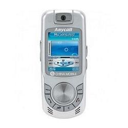 Usuñ simlocka kodem z telefonu Samsung X818