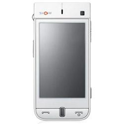 Usuñ simlocka kodem z telefonu Samsung AMOLED Beam