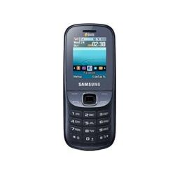 Usuñ simlocka kodem z telefonu Samsung Metro E2202