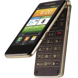Usuñ simlocka kodem z telefonu Samsung SHV-E400K
