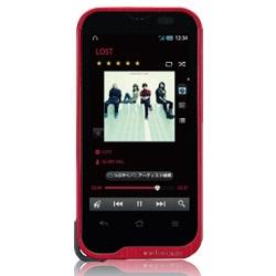 Usuñ simlocka kodem z telefonu Sharp SH-07D