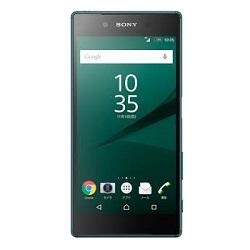 Usuñ simlocka kodem z telefonu Sony 501SO