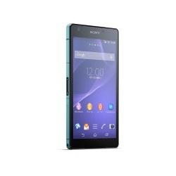 Usuñ simlocka kodem z telefonu Sony ZL2