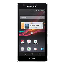 Usuñ simlocka kodem z telefonu Sony Xperia A