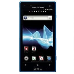 Usuñ simlocka kodem z telefonu Sony Xperia acro HD SO-03D