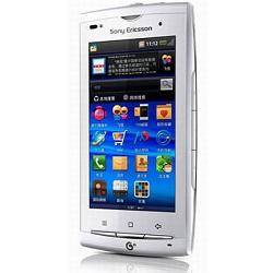 Jak zdj±æ simlocka z telefonu Sony-Ericsson A8i